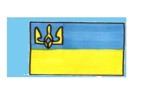 Origine de Pierre Yeremiyew Praticien en Hypnose Ericksonienne et humaniste, thérapie symbolique avancée - Châtenoy - Loiret - 45 - Centre Val de Loire